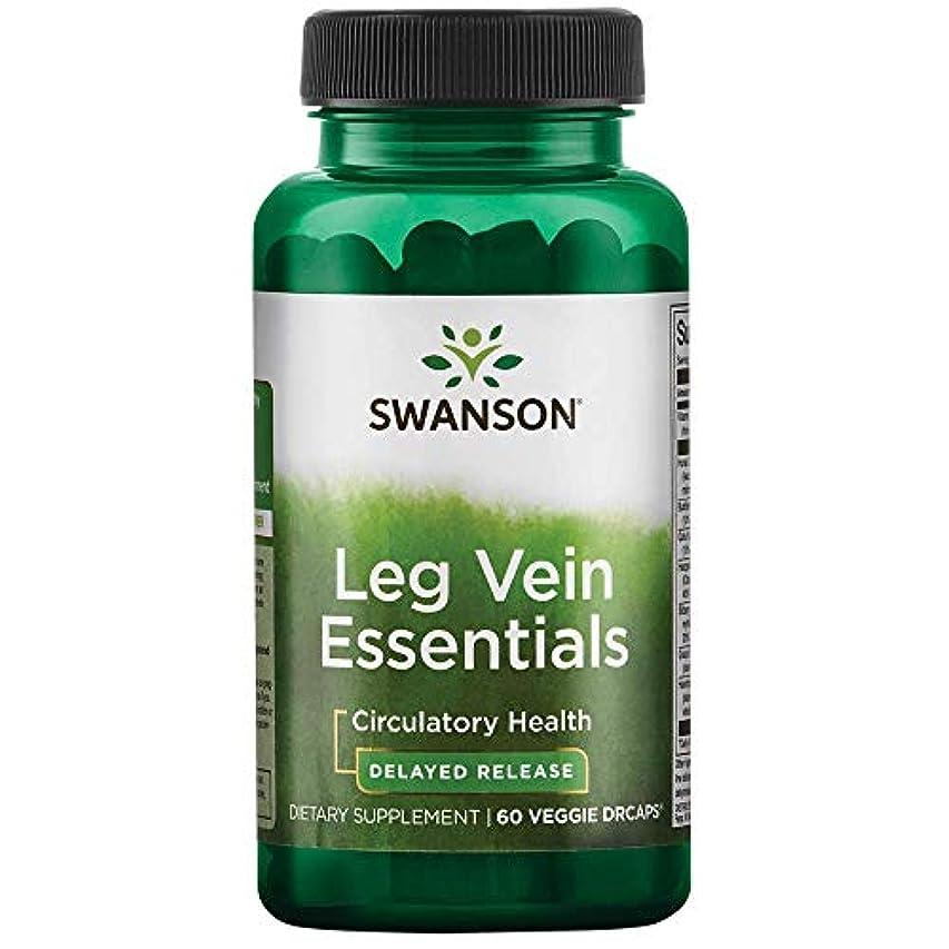 ジョグ傾斜頻繁にSWASON社 ダイエットサプリ Leg Vein Essentials 60粒(30日分)