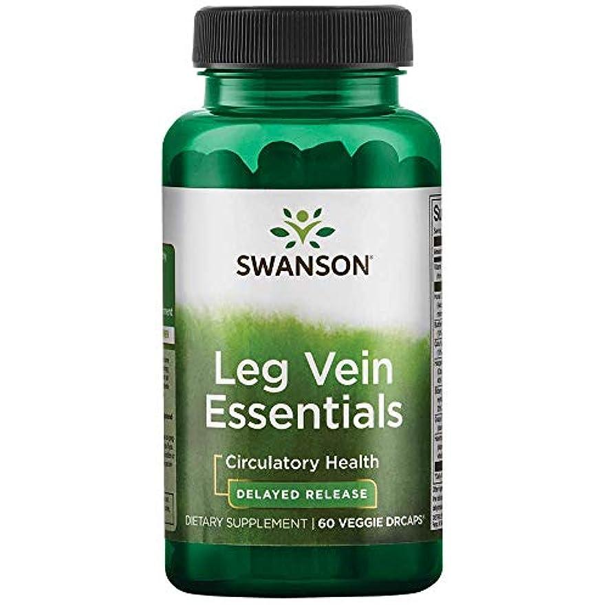 時間厳守ペン哀SWASON社 ダイエットサプリ Leg Vein Essentials 60粒(30日分)