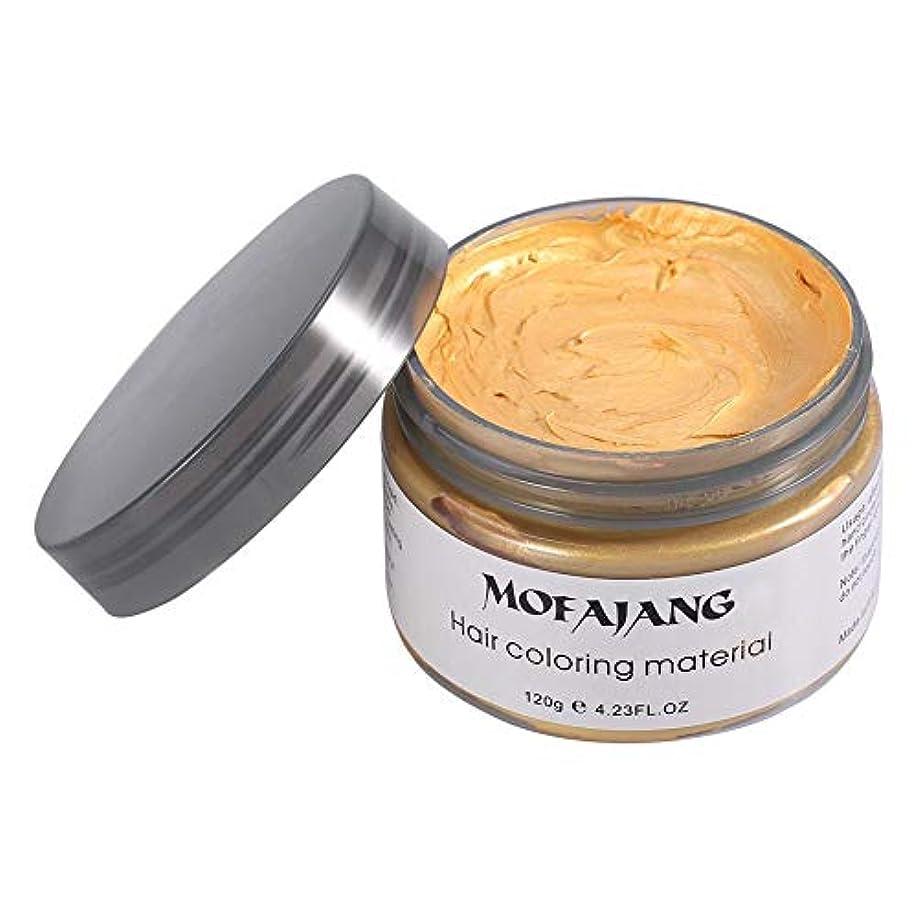 溶けるアパルコンパイルFILFEEL 髪染め 使い捨て ヘアワックス 洗い可能 おしゃれ 六色 メンズ レディース(ゴールド)
