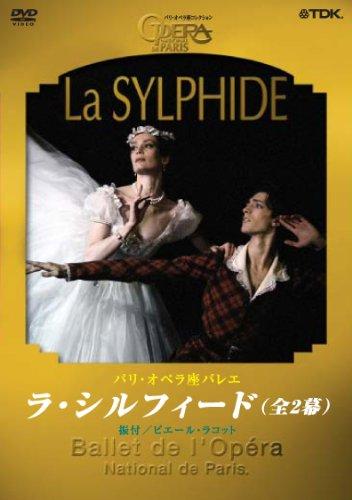 「ラ・シルフィード」(全2幕) [DVD]