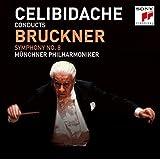 ブルックナー:交響曲第8番(1990年東京ライヴ)(期間生産限定盤)