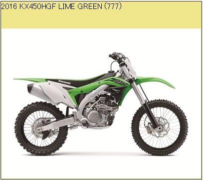 Kawasaki純正整備解説書 日本語 2016年 KX450 HGF(KX450F)99925127101