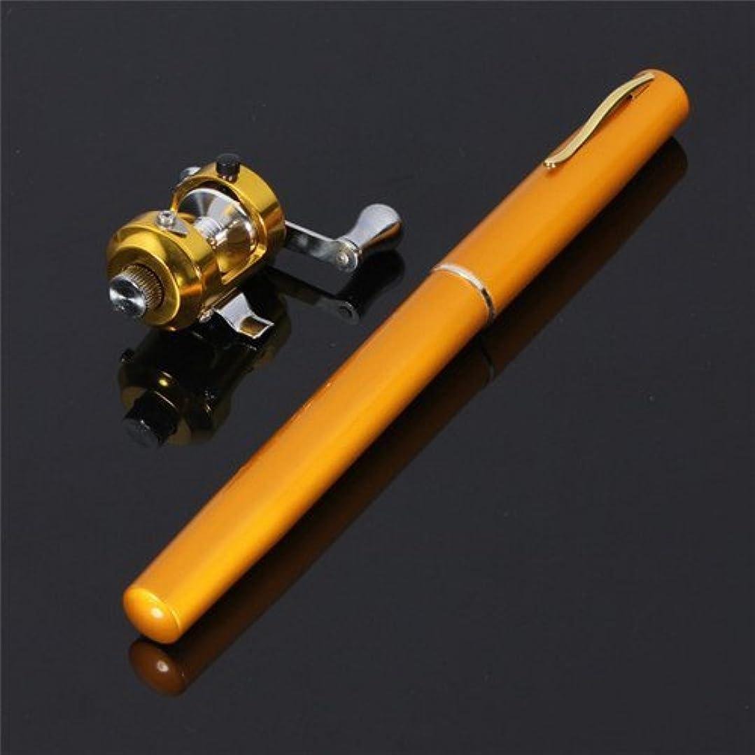 傷つける遷移スマイルKrismile ® 38インチミニポータブルポケットアルミニウム合金釣りロッドペン素晴らしいギフト( Golden )
