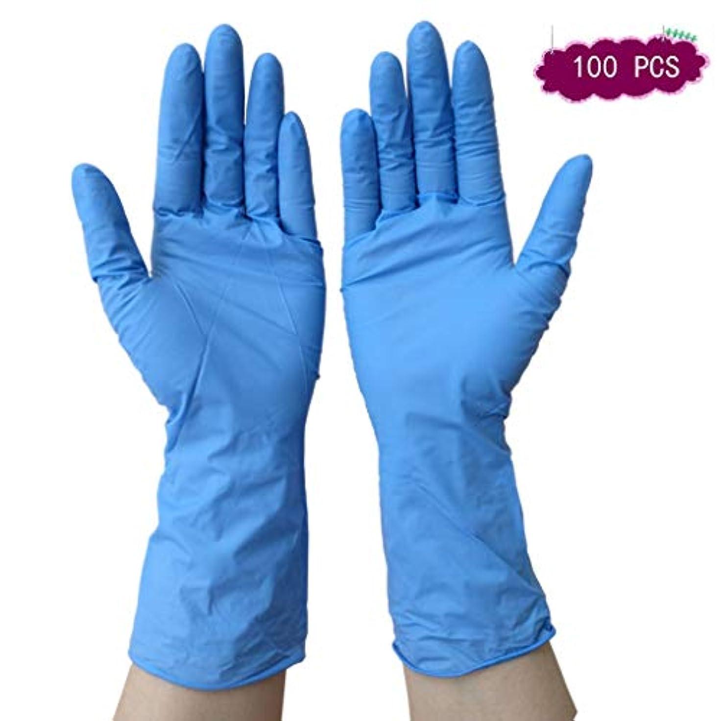 トリップはさみ時間使い捨てラテックス手袋ニトリルロングと太い青油防滑り止め世帯のクリーニング手袋12インチアンチ油 (Color : 9 inch, Size : S)