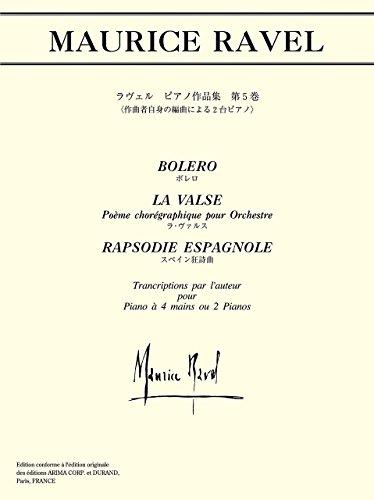 日本語ライセンス版 ラヴェル 「ピアノ作品集 第5巻(作曲者...