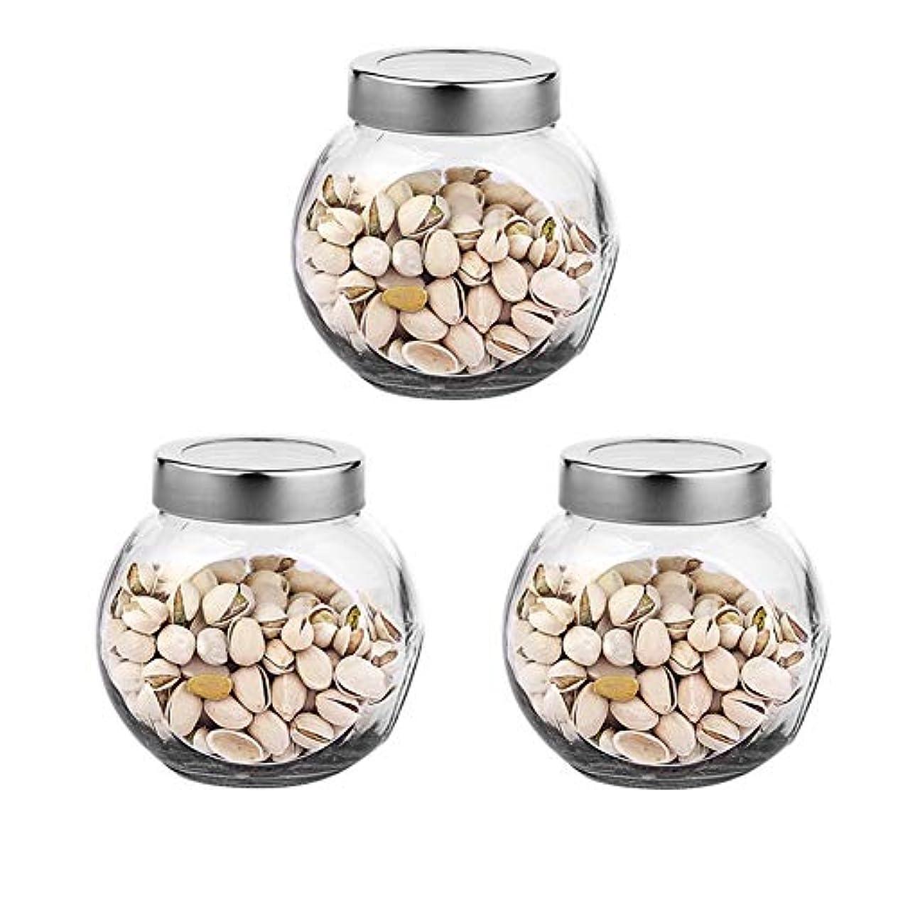 取得するご予約牛肉3つの透明ガラス貯蔵容器茶/季節密封缶の貯蔵瓶パック(650 ml)