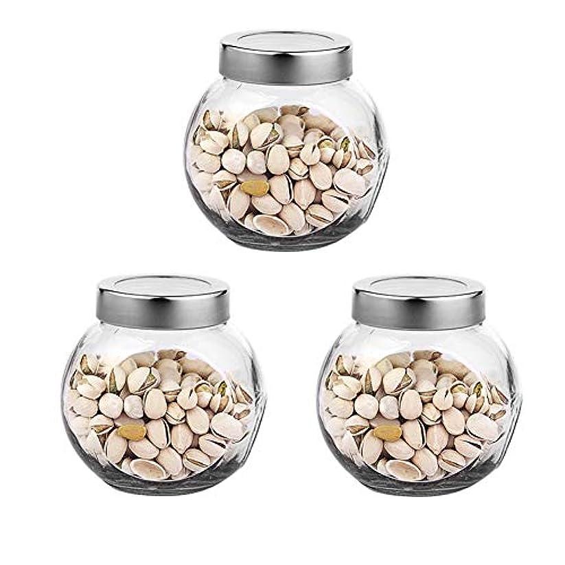 八百屋さんアルファベット文房具3つの透明ガラス貯蔵容器茶/季節密封缶の貯蔵瓶パック(650 ml)