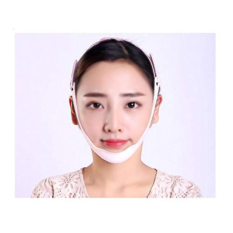 顧問実行可能荒野GLJJQMY フェイシャルファーミングマスクリフティングフェイシャルファーミングボディマッセンスキニー包帯通気性二重層顎痩身マスク 顔用整形マスク