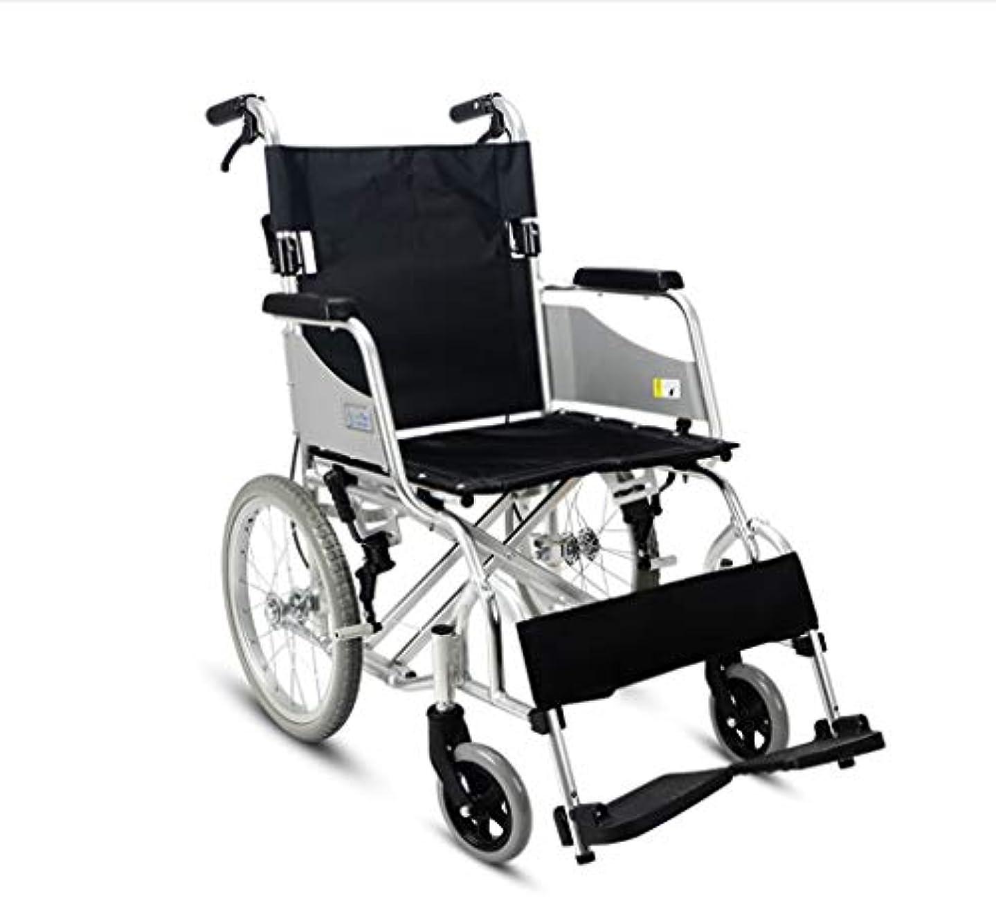 物理学者机花輪車椅子高齢者ポータブル、折りたたみハンドプッシュ屋外旅行車椅子