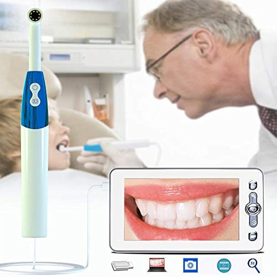 ピック女将お父さん4.3インチの高解像度ディスプレイを備えた口腔内視鏡、2メガピクセルの可視デンタルミラー、3速調光、Android/iOS/Windows用の歯科用ギフト