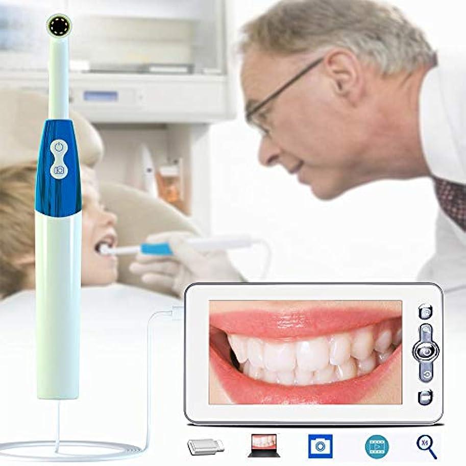 パパ聴覚不健全4.3インチの高解像度ディスプレイを備えた口腔内視鏡、2メガピクセルの可視デンタルミラー、3速調光、Android/iOS/Windows用の歯科用ギフト