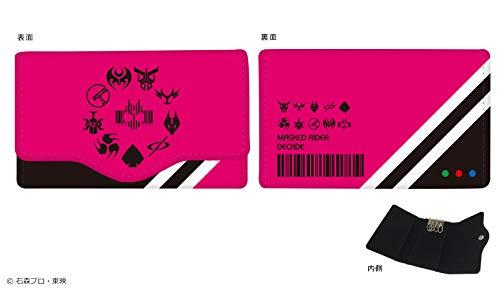 平成仮面ライダーシリーズ 仮面ライダー ディケイド キーケース 03