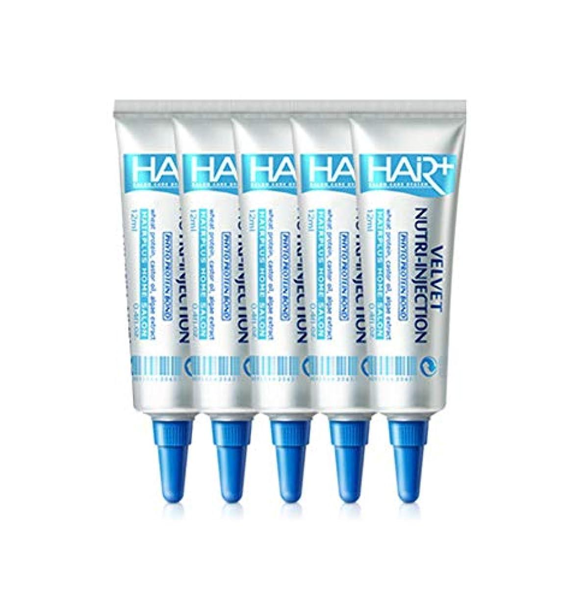 くしゃくしゃそこからサミュエルヘアプラスHairplus韓国コスメヘアタンパク質アンプルヘアケアトリートメント12ml 5個 海外直送品Protein Treatment [並行輸入品]