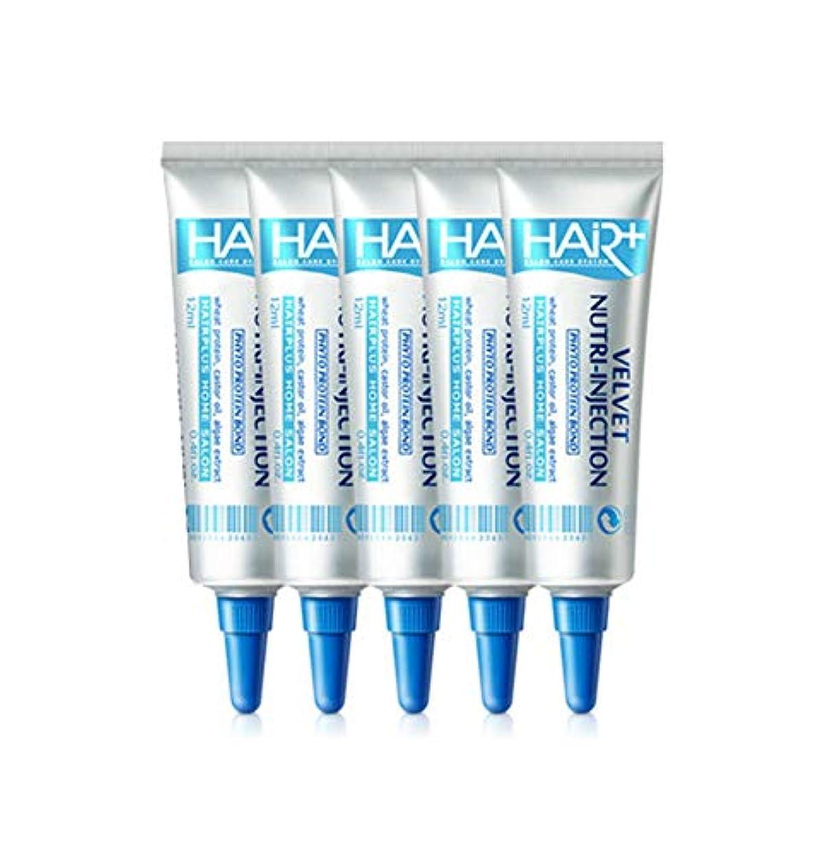 運命トピックアクセントヘアプラスHairplus韓国コスメヘアタンパク質アンプルヘアケアトリートメント12ml 5個 海外直送品Protein Treatment [並行輸入品]