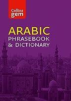 Easy Learning Arabic Phrasebook (Collins Gem)
