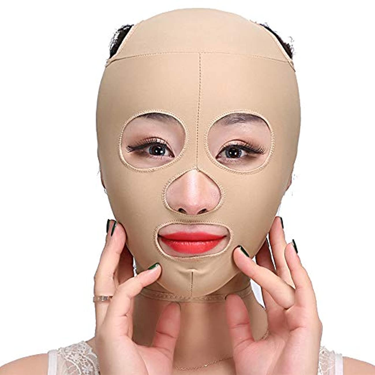 かすかな前方へ遠足顔スリミングベルト、顔スリミングチークマスク、完全な包帯の包帯は顔の二重あごの心配の減量の美ベルトの超薄い顎の細くバンド反しわの女性顔の反老化ベルトのマスクを減らします