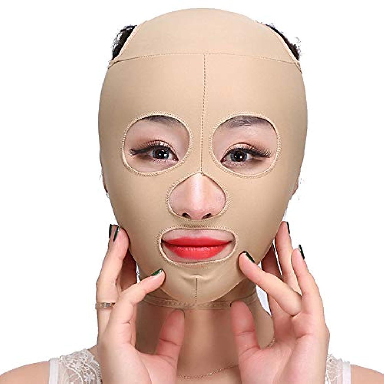 地上の変形する交流する顔スリミングベルト、顔スリミングチークマスク、完全な包帯の包帯は顔の二重あごの心配の減量の美ベルトの超薄い顎の細くバンド反しわの女性顔の反老化ベルトのマスクを減らします