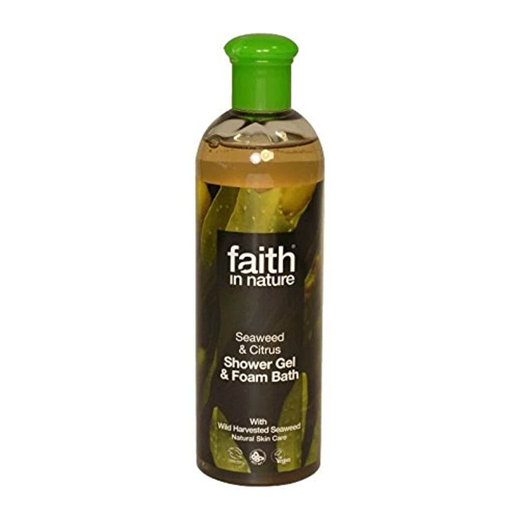 透ける意図読みやすさFaith in Nature Seaweed & Citrus Shower Gel & Bath Foam 400ml (Pack of 2) - 自然の海藻&シトラスシャワージェル&バス泡400ミリリットルの信仰...