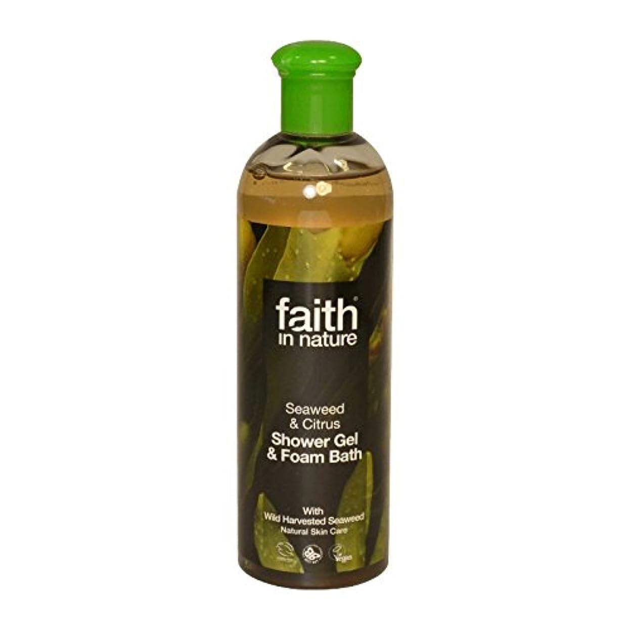 課税移植束ねるFaith in Nature Seaweed & Citrus Shower Gel & Bath Foam 400ml (Pack of 2) - 自然の海藻&シトラスシャワージェル&バス泡400ミリリットルの信仰...