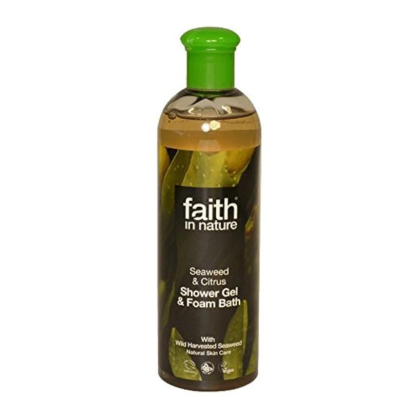 計り知れない葡萄とげのあるFaith in Nature Seaweed & Citrus Shower Gel & Bath Foam 400ml (Pack of 2) - 自然の海藻&シトラスシャワージェル&バス泡400ミリリットルの信仰...