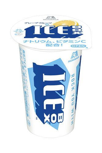 森永製菓 アイスボックス<グレープフルーツ> 135ml×20個