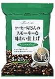 藤田珈琲 コーヒー屋さんの味わい仕上げドリップ スペシャル 20P×4袋