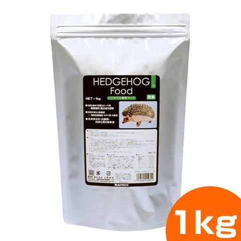 SANKO ハリネズミフード 1kg