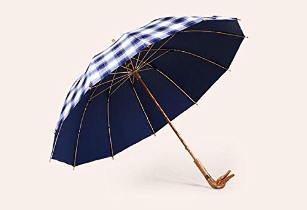 疑問に思う削除する独裁者古典的な格子の傘の防風強化の傘手作りの傘の傘の傘