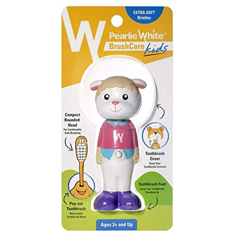 バリア世界規制Pearlie White(パーリーホワイト) パーリーホワイト ブラシケア キッズ 1本