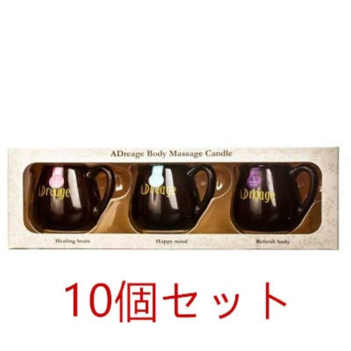 打倒破滅的な火山学者SAKURA LOVE Aroma Candle【アドレアージュ キャンドルミニセット】10個セット