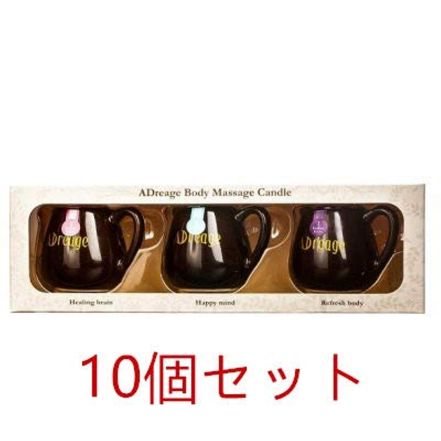 感情反映するドライブSAKURA LOVE Aroma Candle【アドレアージュ キャンドルミニセット】10個セット