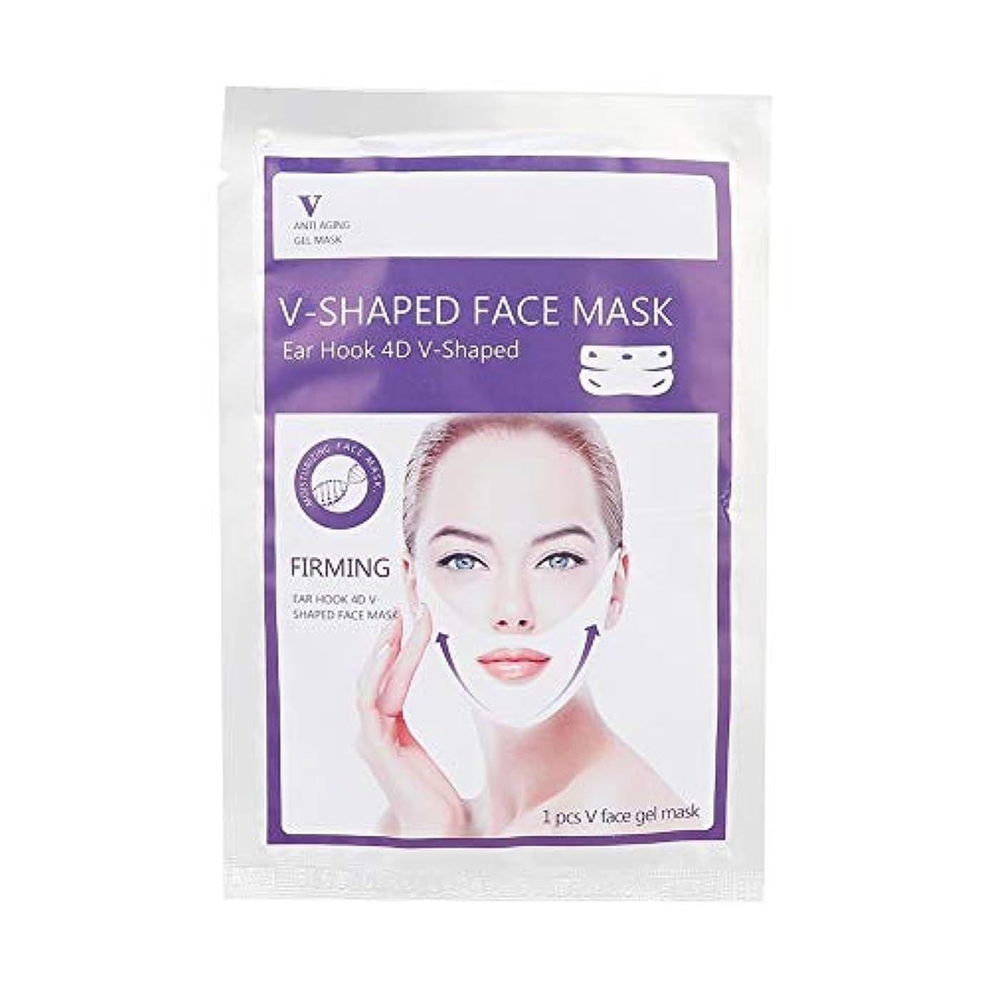 満足させる取り出すハードウェア垂れを解消するために男性と女性のためのリフティングをプロのV字型フェイスマスク、V字型チンマスク+ Vラインネックフェイスリフトマスク+アンチエイジングフェイスをスリム化します。