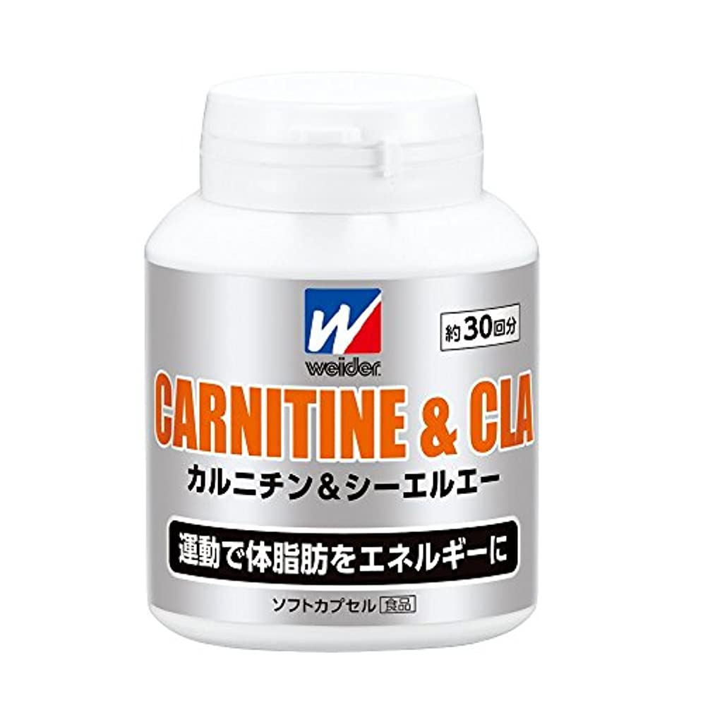 アクティブ汚れる救援ウイダー カルニチン&CLA 120粒 約30回分
