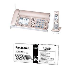 パナソニック デジタルコードレスFAX 子機1...の関連商品9