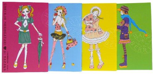 ご近所物語 完全版 全4巻 完結セット (愛蔵版コミックス)