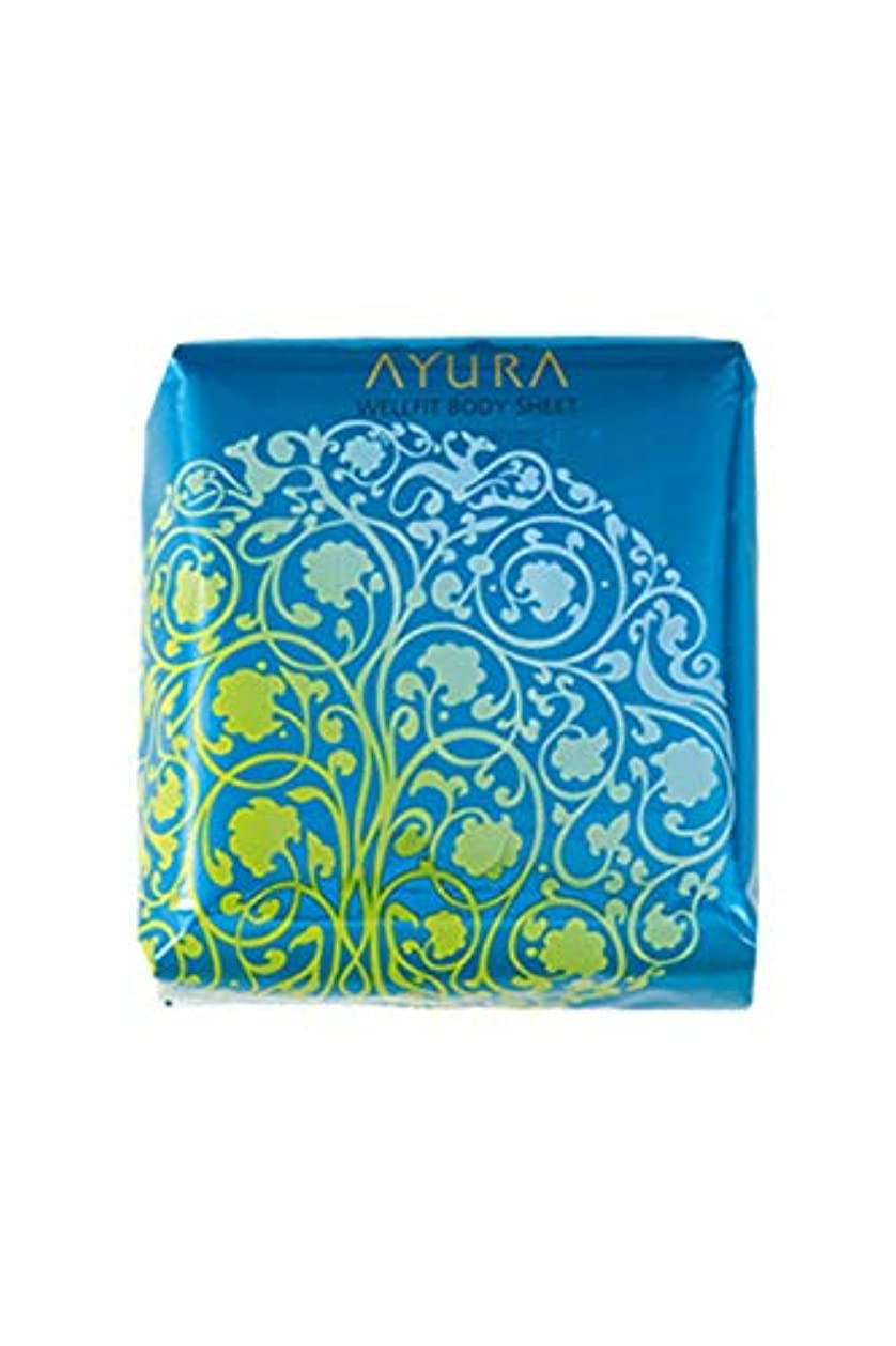 チートではごきげんよう会計アユーラ (AYURA) ウェルフィット ボディーシート(L) 30枚入 〈ボディー用 シート〉 心地よい森林の香気