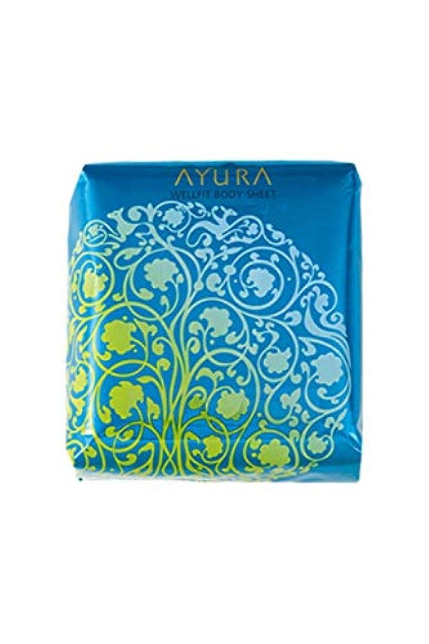 最もホイール退屈アユーラ (AYURA) ウェルフィット ボディーシート(L) 30枚入 〈ボディー用 シート〉 心地よい森林の香気