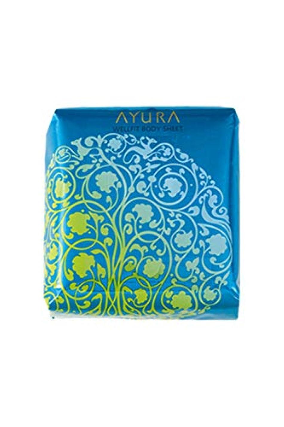 公平置き場経済的アユーラ (AYURA) ウェルフィット ボディーシート(L) 30枚入 〈ボディー用 シート〉 心地よい森林の香気