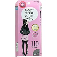 女の欲望 あったかくて毛玉になりにくいタイツ 110デニール ブラック M-L×5個セット(管理番号 4545633521066)