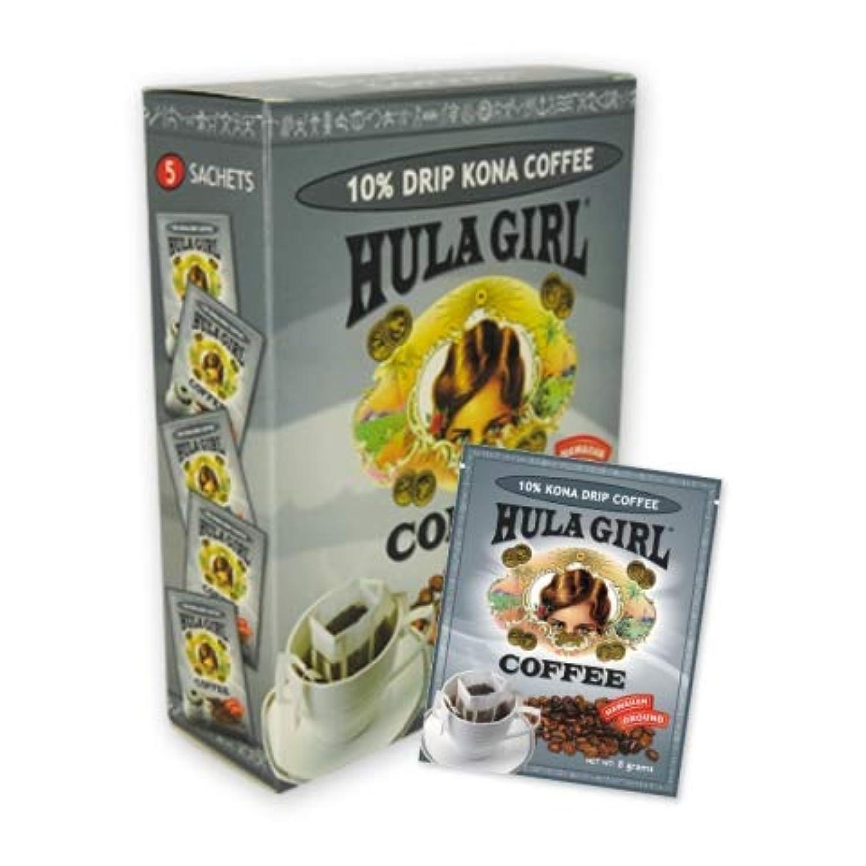 フラガール 10%コナドリップコーヒー