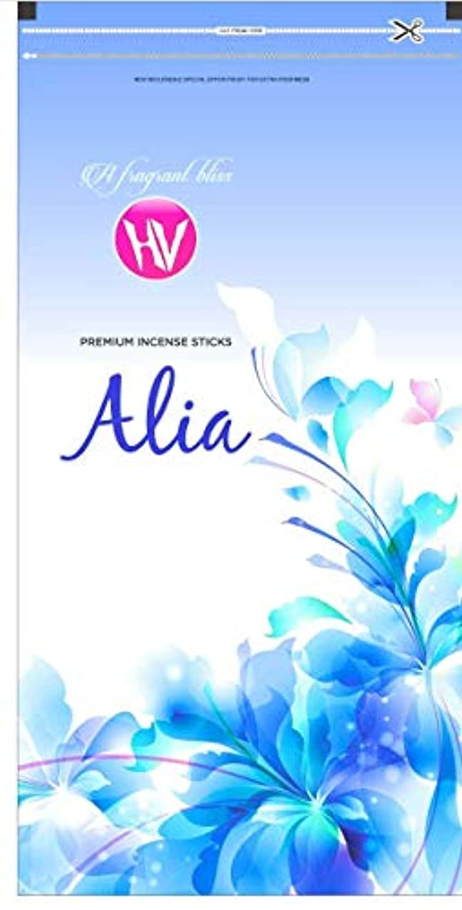 曲敗北膨張するHV Alia Incense Sticks (Agarbatti) Zipper Pouch 150g Pack of 3