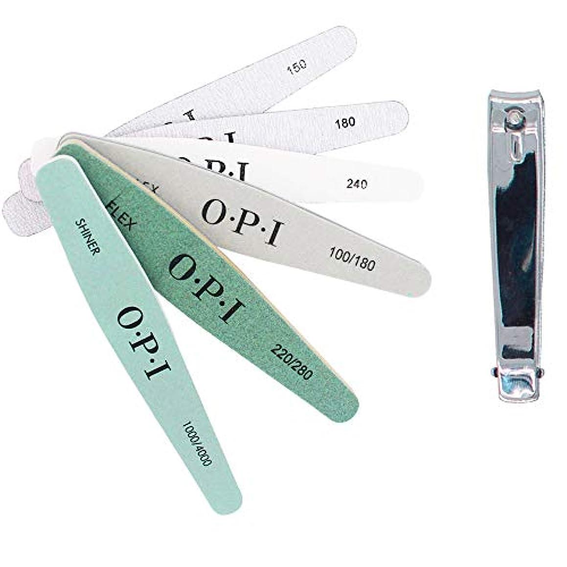 サンドイッチ軸構成するKINYOOOスポンジファイル、爪やすり、ネイルをつやつやに、のネイルツール、 150/180/200/240/280/1000/4000と(1 PCSメタルネイルはさみ)、ネイルケア用化粧マニキュアペディキュアセット。