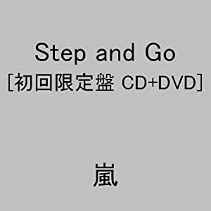 Step and Go(初回限定盤)(DVD付)