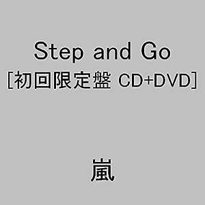 Step and Go(初回限定盤)(DVD付)
