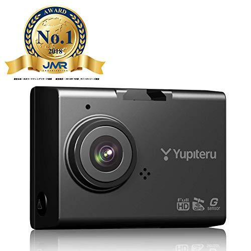 ユピテル GPS搭載ドライブレコーダー DRY-ST3000P 対角148° 200万画素 FullHD 1年保証 常時録画 衝撃録画  ロードサービス無料付帯(約3000円相当)