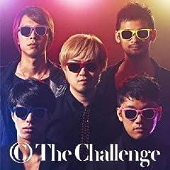 ザ・チャレンジ「お願いミュージック」のジャケット画像