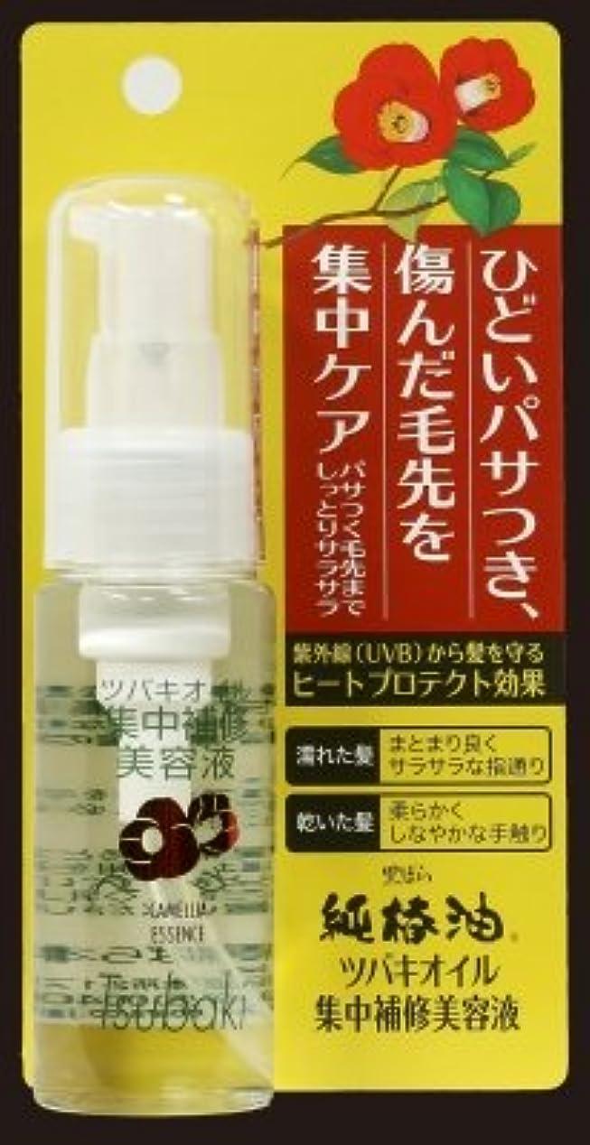 計画コンサートエコー黒ばら本舗 ツバキオイル 集中補修美容液 50mL (純椿油)×48点セット (4901508973918)