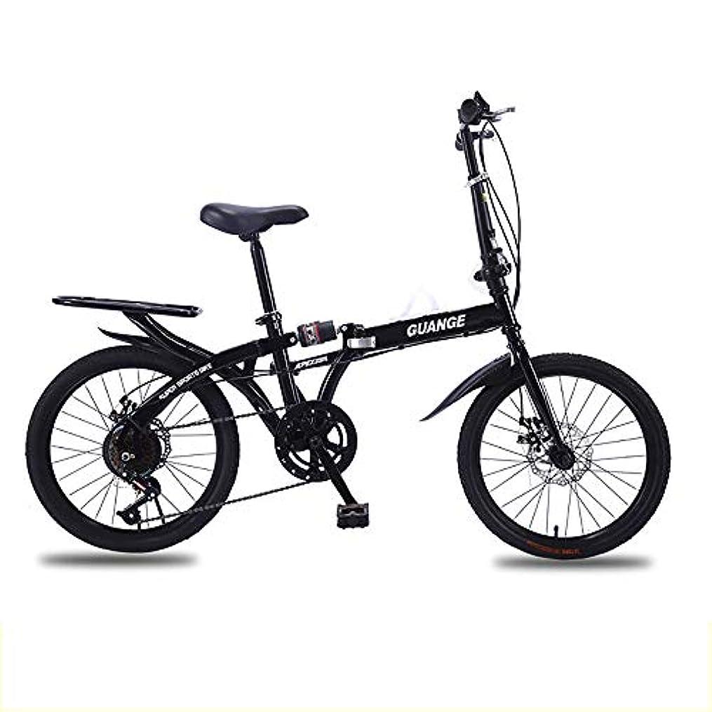 立ち向かう要求アレンジ20インチ 折りたたみ自転車, アルミフレーム 軽量 [ 前後V型ブレーキ/パワーモジュレーター/高ギア比設定/前後泥よけ ] 標準装備 ,7速軽量バイク,黒