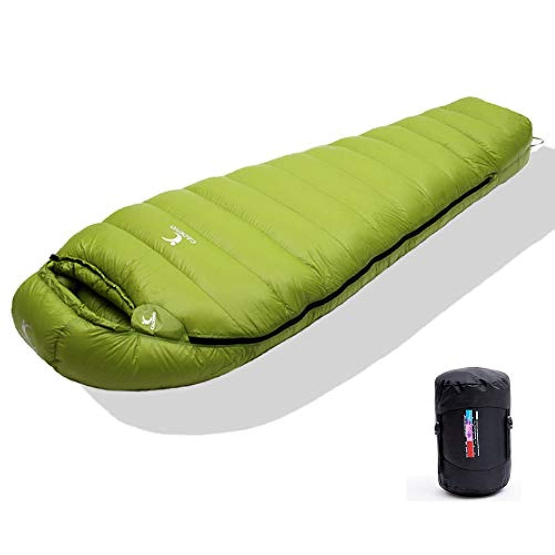 設計図のどスライム屋外キャンプミイラ寝袋、 コンパクトな大人用ダウン寝袋、 超軽量防水ナイロンバックパック寝袋、 携帯用ハイキング寝袋、 圧縮バッグを送る