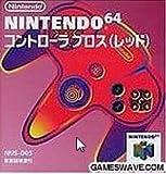 コントローラーBros.レッド N64 任天堂 NUS-005